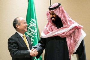 الاستثمار السعودي يستعد لاستثمار 45$
