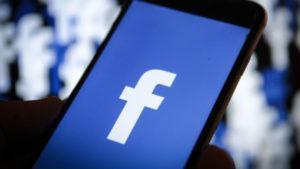 قرصنة جديدة على فيسبوك
